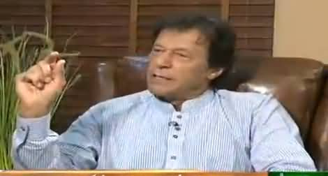 News Beat (Imran Khan Exclusive Interview) - 12th August 2017