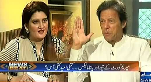 News Beat (Imran Khan Exclusive Interview) - 14th October 2016