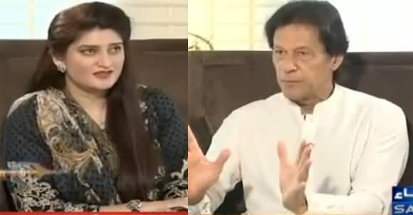 News Beat (Imran Khan Exclusive Interview) - 16th June 2017