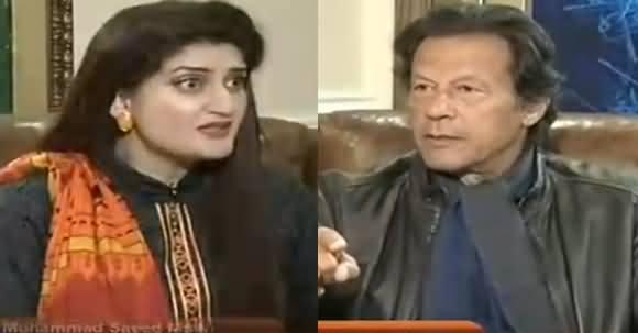News Beat (Imran Khan Exclusive Interview) - 23rd December 2017