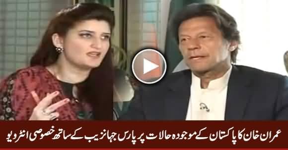 News Beat (Imran Khan Exclusive Interview) - 8th April 2017