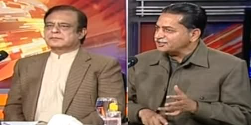 News Beat (Imran Khan Helpless Before Mafias?) - 21st November 2020
