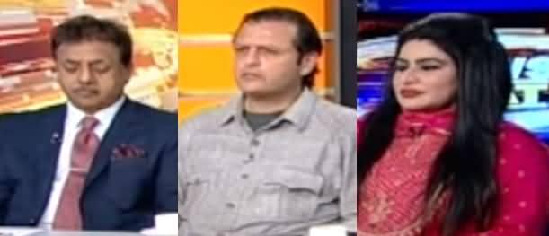 News Beat (Imran Khan Ka Duara e America) - 21st July 2019