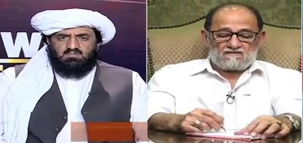 News Beat (Imran Khan Ke Ahtasabi Naare) - 28th October 2018