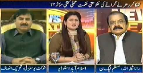 News Beat (Imran Khan Ki Naye Hikmat e Amli Kya?) – 24th October 2014