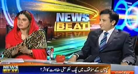 News Beat (Imran Khan May Postpone His Long March) – 4th July 2014