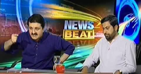 News Beat (Imran Khan's Azadi March on 14th August) - 12th July 2014