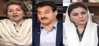 News Beat (Imran Khan's Comments on Nawaz Sharif Health) - 22nd November 2019