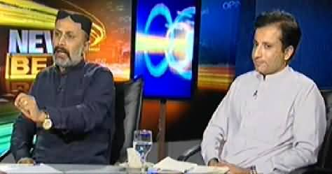 News Beat (Imran Khan's Long March, What is the Plan?) - 20th July 2014