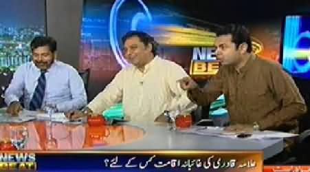 News Beat (Imran Khan's Protest on 11th May) – 9th May 2014