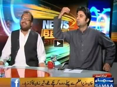 News Beat (Imran Khan's Tsunami March On 14 August) – 27th June 2014