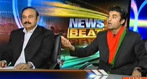 News Beat (Imran Khan's U Turn on Nawaz Sharif Resignation?) - 9th November 2014
