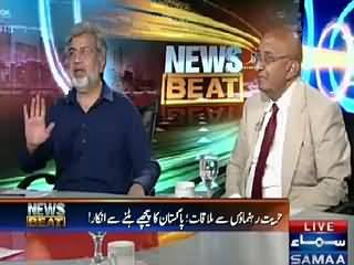 News Beat (India Cancels Negotiations with Pakistan) – 21st August 2015