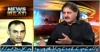 News Beat (International Cricket Rehabilitated) – 17th May 2015