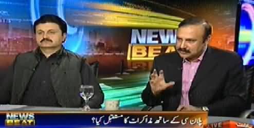 News Beat (Is Imran Khan's Plan C Successful in Karachi?) – 12th December 2014