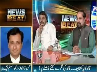 News Beat (Is It Quaid's Pakistan?) – 14th August 2015