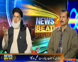 News Beat (Is It Right Decision To Ceasefire by Govt) - 2nd March 2014