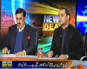 News Beat (Is Karachi Operation Transformed To Police Torture) - 9th February 2014