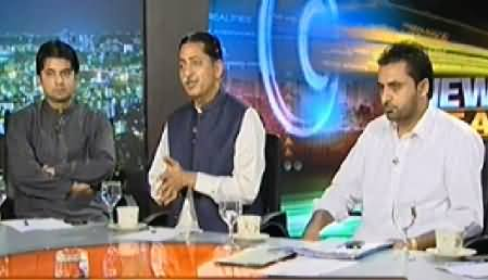 News Beat (Islamabad Handed Over to Army) - 27th July 2014