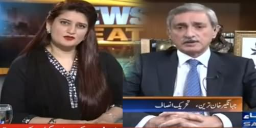 News Beat (Jahangir Tareen Exclusive Interview) - 25th September 2016