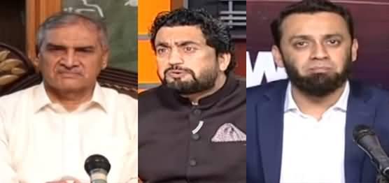 News Beat (Jahangir Tareen Group's Warning to Govt) - 18th April 2021