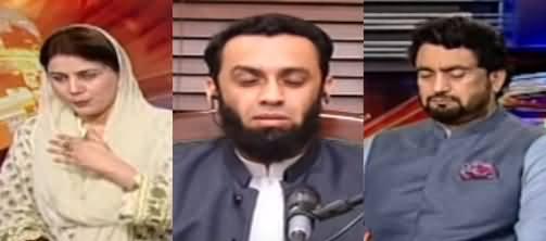 News Beat (Jahangir Tareen Mujrim Ya Begunah?) - 21st May 2021