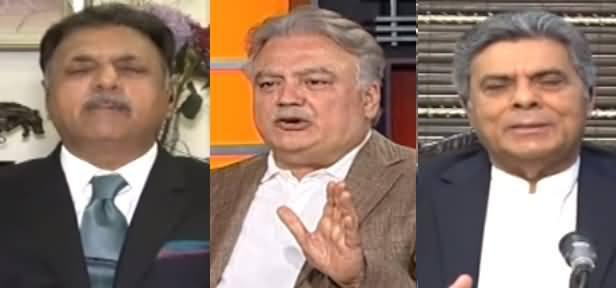 News Beat (Jahangir Tareen's Group In PTI) - 11th April 2021