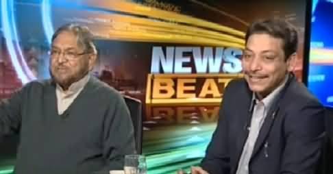 News Beat (Jamat e Islami on Roads Against Blasphemous Cartoons) – 17th January 2015