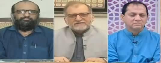 News Beat (Jamhoriyat Ne Awam Ko Kia Dia) - 27th May 2018