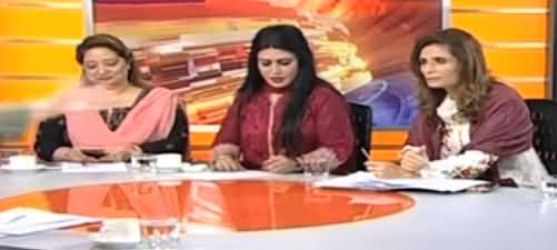 News Beat (Judge Arshad Malik Video Scandal) - 12th July 2019