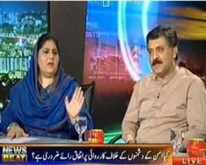 News Beat (Karachi Ka Aman Kitna Paidaar Hoga ?) - 3rd September 2013