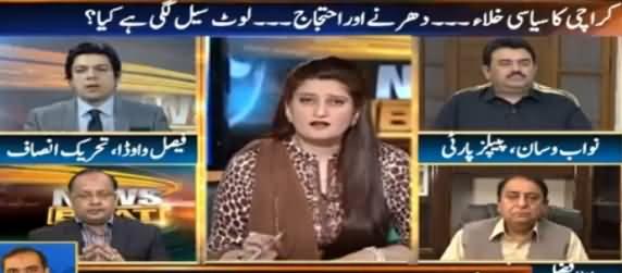 News Beat (Karachi Ka Siasi Khalaa) - 7th April 2017