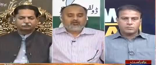 News Beat (Karachi Ki Load Shedding Kam Na Hui) - 21st April 2018