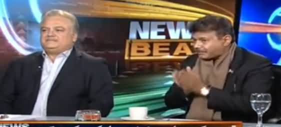 News Beat (Karachi Ki Siasat) - 29th January 2017