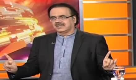 News Beat (Karachi Ki Siasat Mein Kia Ho Raha Hai) - 11th November 2017