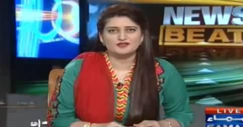 News Beat (Karachi Mein Baarish Ka Pani) - 1st July 2016
