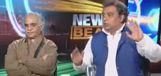 News Beat (Karachi Mein Jaraim Ke Sar Parast) - 4th February 2017