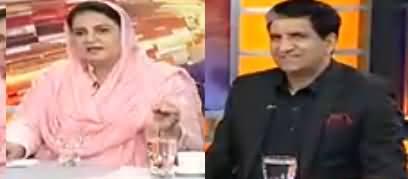 News Beat (Karachi Mein Load Shedding) - 20th April 2018