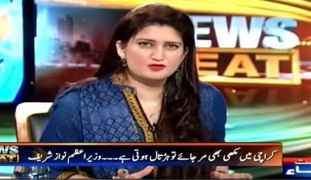 News Beat (Karachi Mein Makhi Bhi Mare To Hartaal Ho Jati Hai - PM) – 13th June 2015