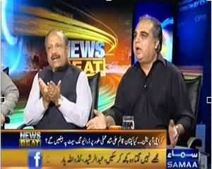 News Beat (Karachi Operation Mein Sindh Hakumat Ka Kirdar Kya Hai?) - 5th September 2013