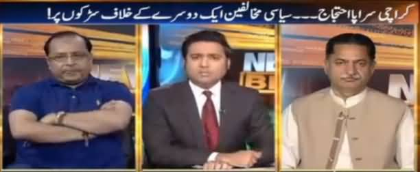 News Beat (Karachi Sarapa Ehtajaj) - 23rd April 2017