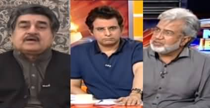 News Beat (Kasur Ke Bachon Ka Kia Kasoor) - 20th September 2019