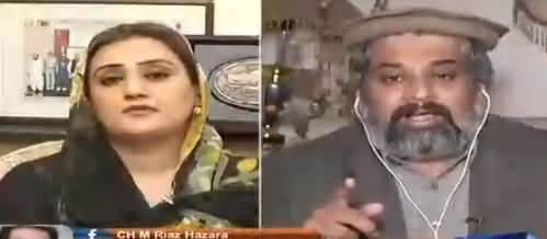 News Beat (Kasur Mein Bachon Se Ziadati Ke Waqiat) - 12th January 2018