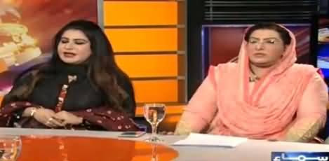 News Beat (Khawateen Ki Eid Kaise Hoti Hai) - 3rd September 2017