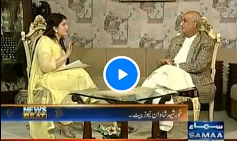 News Beat (Khursheed Shah Exclusive Interview) - 14th February 2016