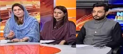 News Beat (Kia Imran Khan Jahangir Tareen Se Blackmail Ho Gaye?) - 23rd April 2021