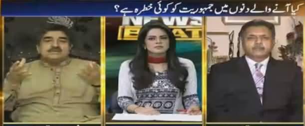 News Beat (Kia Jamhoriyat Ko Koi Khatra Hai?) - 21st August 2016