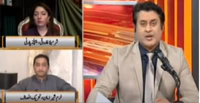 News Beat (Kia Karachi Ki Qismat Badle Gi?) - 5th September 2020