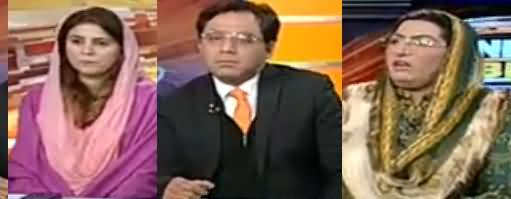 News Beat (Kia Nawaz Sharif Ki Zamanat Hogi) - 15th January 2019