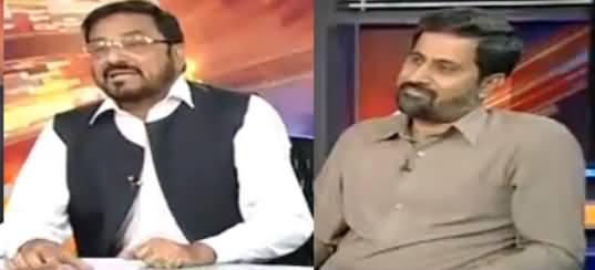 News Beat (Kia Naya Pakistan Bane Ga?) - 10th June 2018